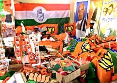 Image img_193892_electionindia_240x180.jpg