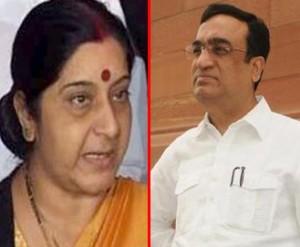 swaraj and makan