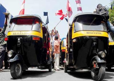 mumbai auto rikshaw