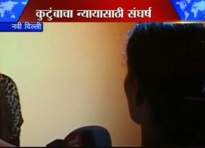 delhi gang rape victom