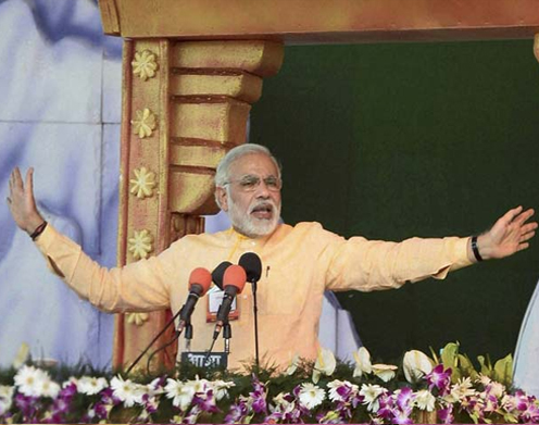 modi in bhopal33