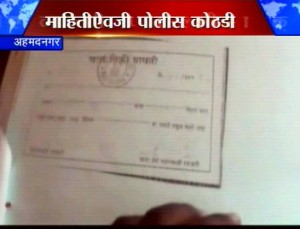 RTI nagar