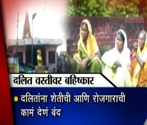 buldhana dalit