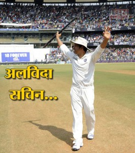 India v West Indies 2nd Test Day 3