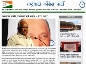 sharad pawar blog