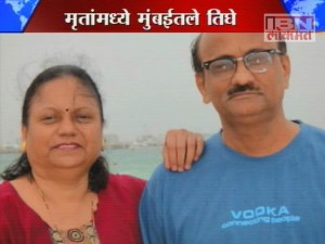 andaman dead family