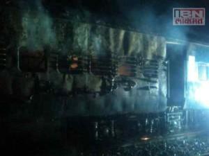 train accident new