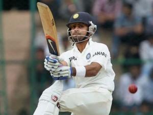 976 india test