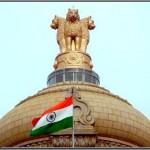 Parliament india mini_tcm2590-465045