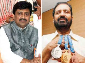 chavan and kalmadi