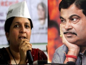 damaniya vs Gadkari