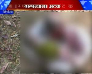 hingoli news
