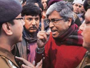 ashutosh protest