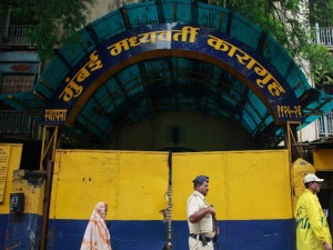 arthar road jail
