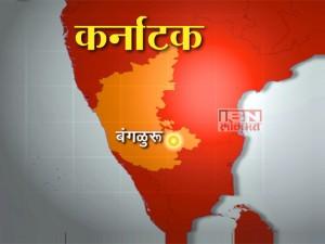 karnatak banglore