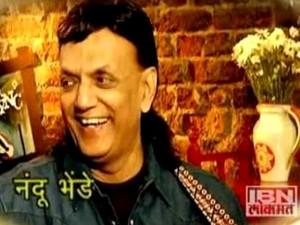 nandu bhende