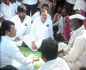 aage_family_meetncp