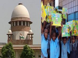 supreme court school