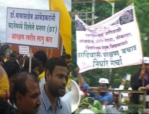 dhangar_vs_adivasi