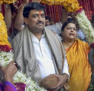 ameeta chavan