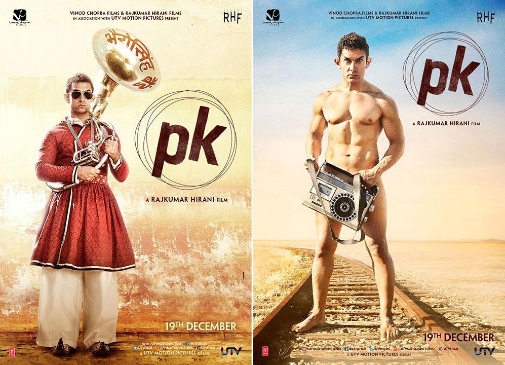 amir pk new poster