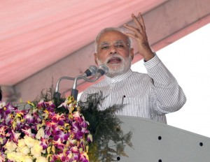 modi in nagpur program