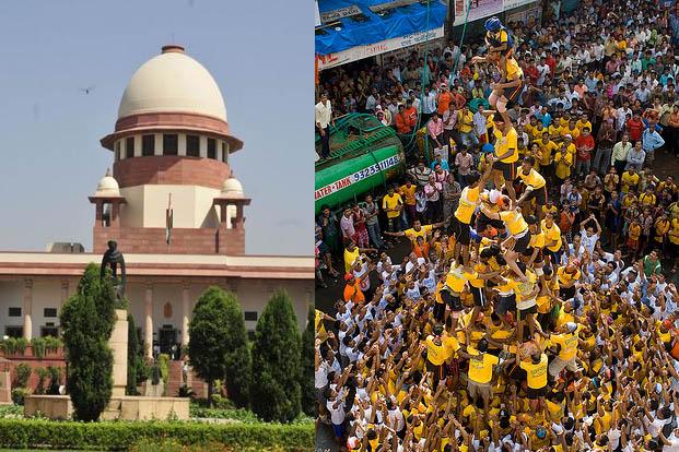 supreme court and dahi handi