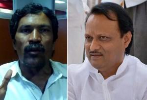 bhaiya deshmukh vs ajit pawar