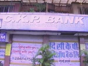 ckp bank news