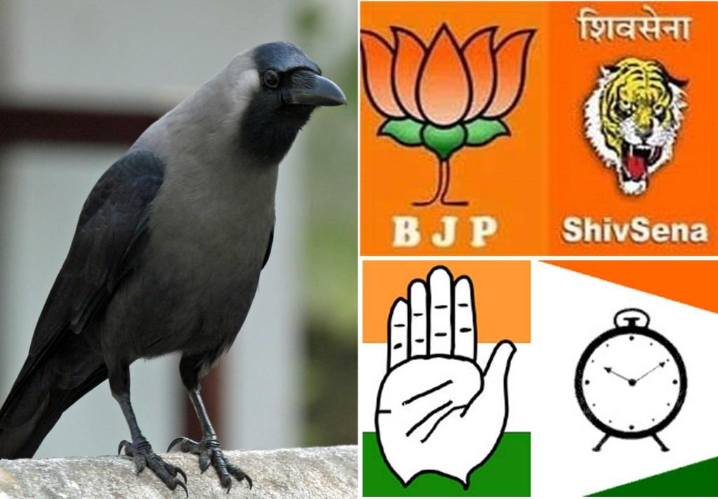pitru paksha  vs ncp bjp congress