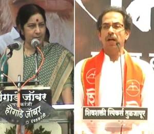 swaraj on uddhav