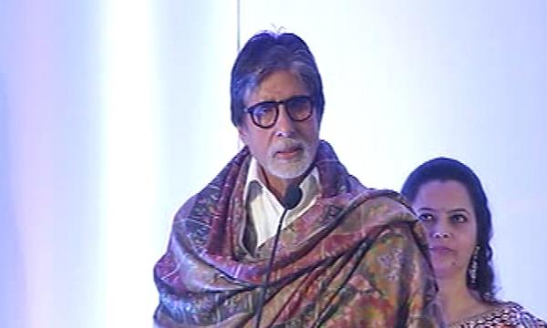 Amitabh baccha
