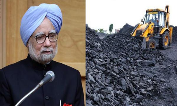 coal manmohan