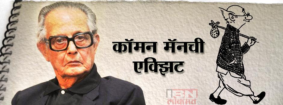RK Laxman passes away