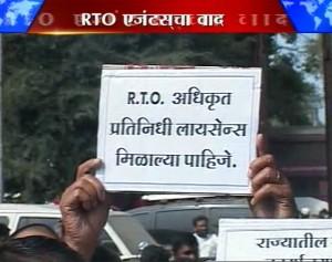 rto_officer234