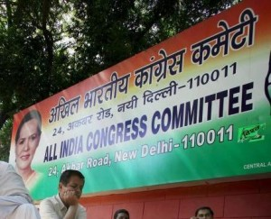 Congress office_1