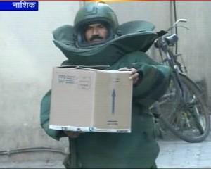 nashik gavathi bomb