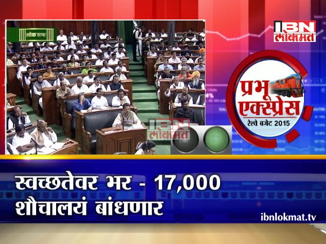 rail_budget_2015_