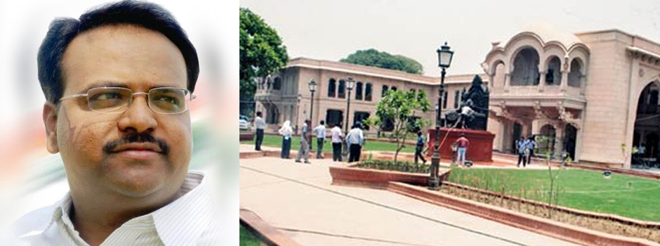 sameer bhujbal 444