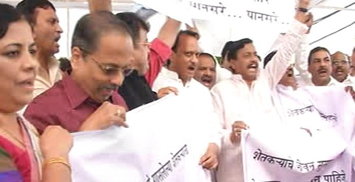 adhivashan protest