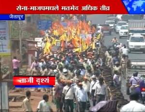 jaitapur sena protest