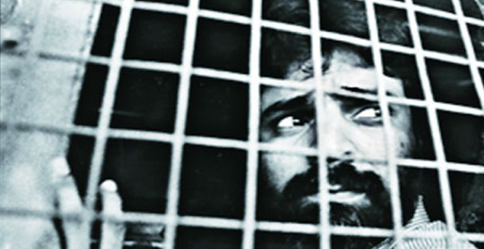 yakub 1993 Accussed