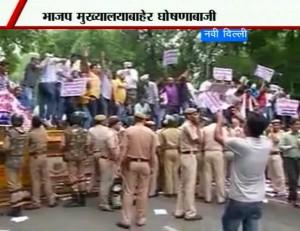bjp protest delhi