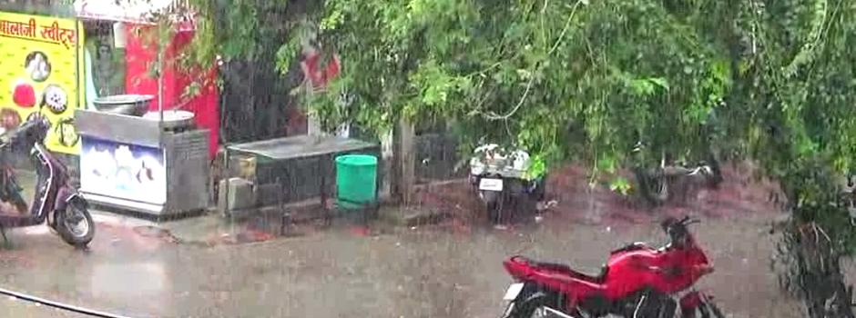 rain in vardha34