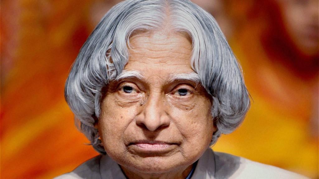 Kalam dies