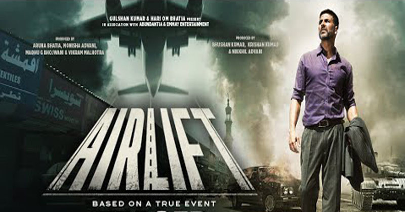 airlift32