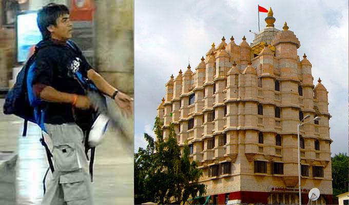 Kasab temple dhaaga