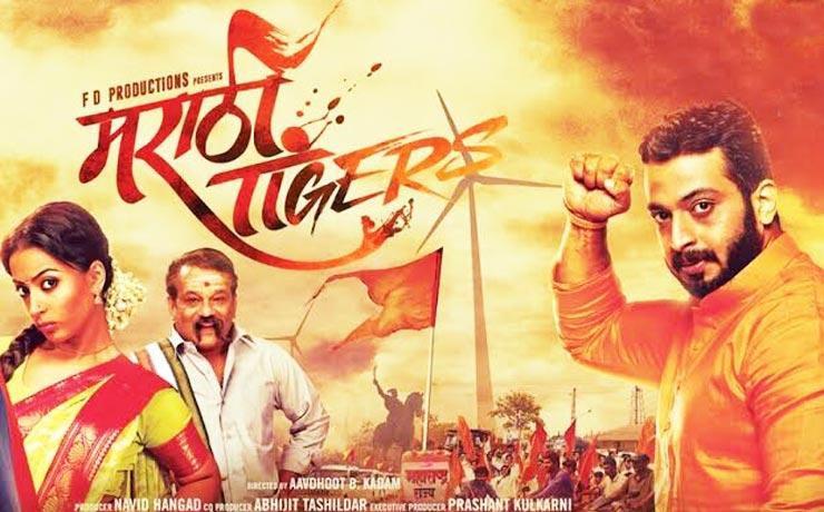 marathi_tigears3