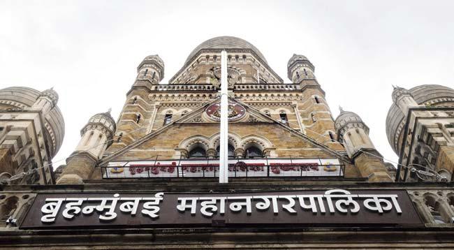 mumbai_palika
