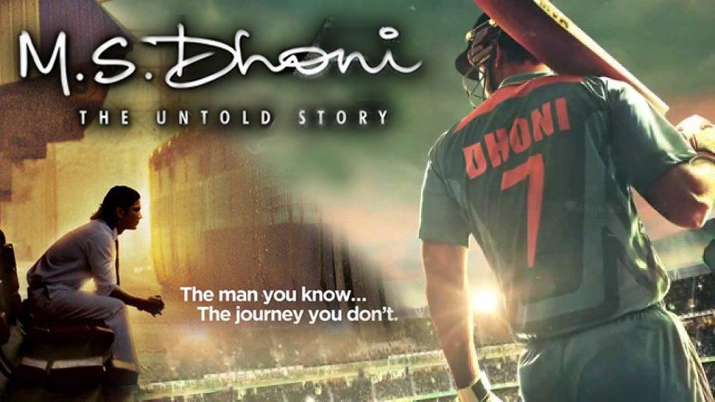 mahendra singh dhoni untold story (3)
